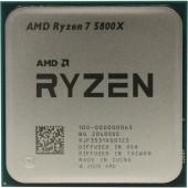 Процессор AMD Ryzen 7 5800X AM4