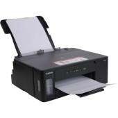 Чернильный принтер Canon Pixma GM2040